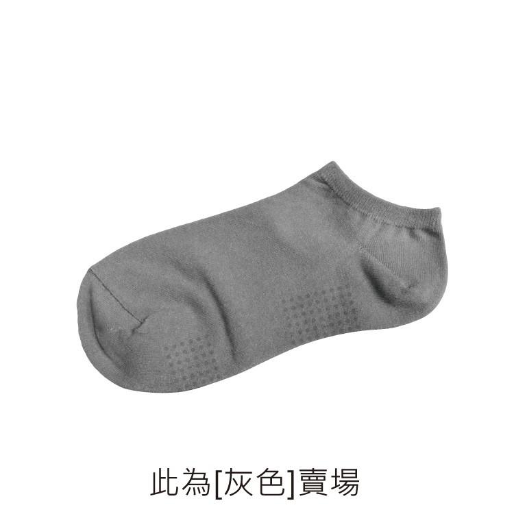 貝柔吸濕速乾腳底止滑船型襪-灰色【康是美】