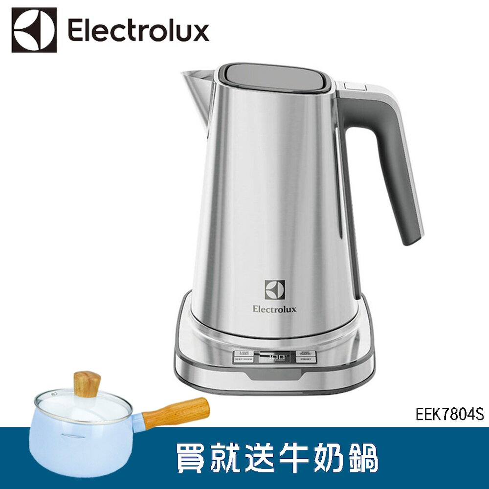 Electrolux 伊萊克斯 設計家系列-溫控電茶壺EEK7804S
