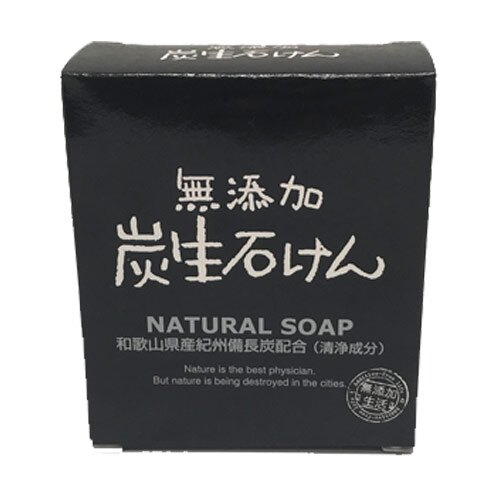無添加炭生活皂80g【愛買】