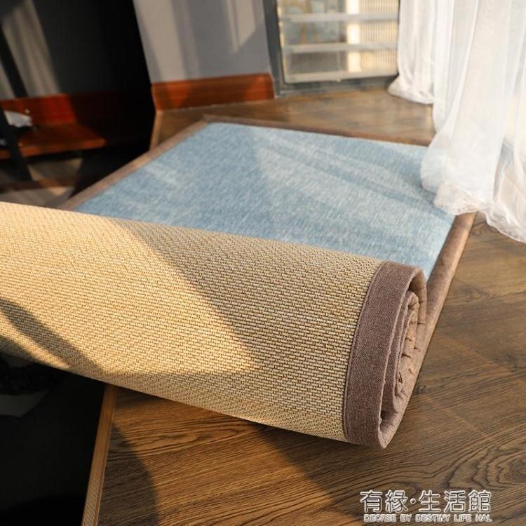 雙面飄窗墊窗台墊四季通用定做日式陽台臥室落地飄窗毯榻榻米墊子AQ