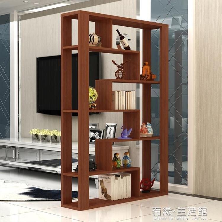 簡約現代置物架陽台博古客廳擺件落地多寶閣實木中式隔斷茶葉架子AQ