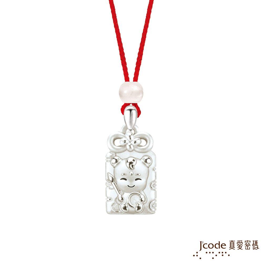 J'code真愛密碼銀飾 大甲媽 三太子平安符純銀墜子