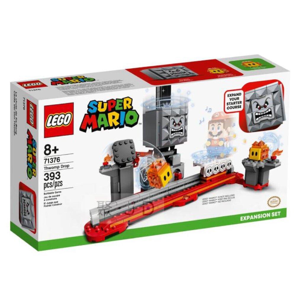 71376【LEGO 樂高積木】超級瑪利歐系列 - 咚咚的垂直迫降