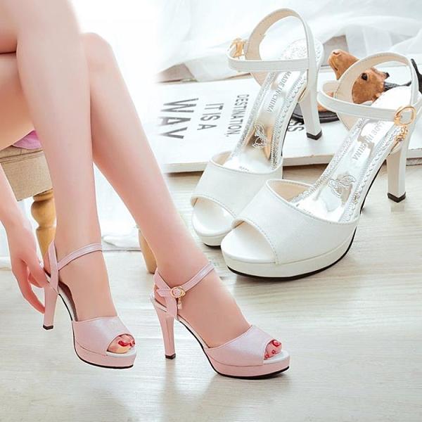魚口鞋 女鞋子夏季新款正韓百搭魚口涼鞋一字扣細跟防水台高跟鞋-Ballet朵朵