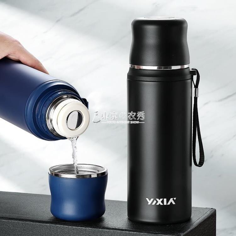 保溫杯子大容量水杯水壺簡約便攜304不銹鋼男士高檔學生戶外車載【快速出貨】