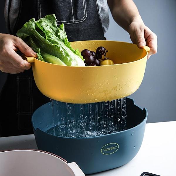 舍里雙層洗菜盆瀝水籃洗水果籃子家用客廳水果盤廚房塑料菜盆套裝