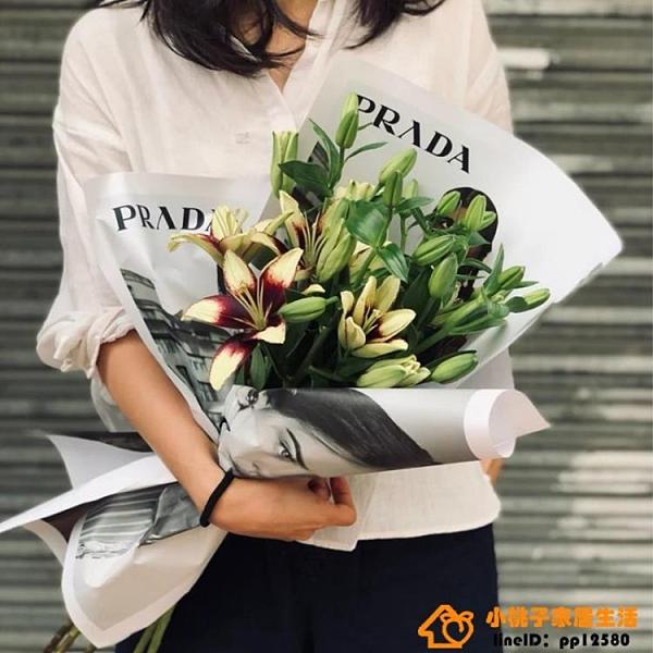 大片海報包裝紙雜志封面包花紙花束包裝材料超級品牌【桃子居家】