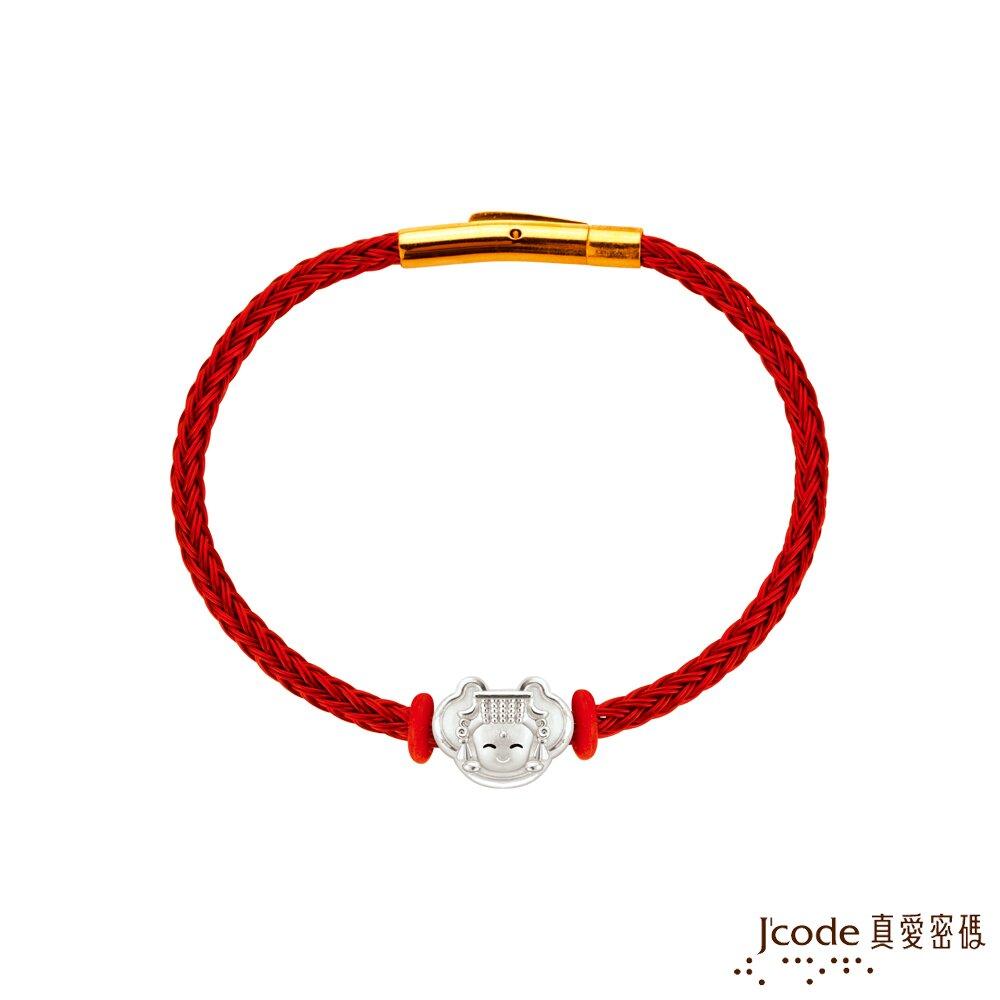 J'code真愛密碼銀飾 大甲媽 平安鎖純銀/鋼編織手鍊