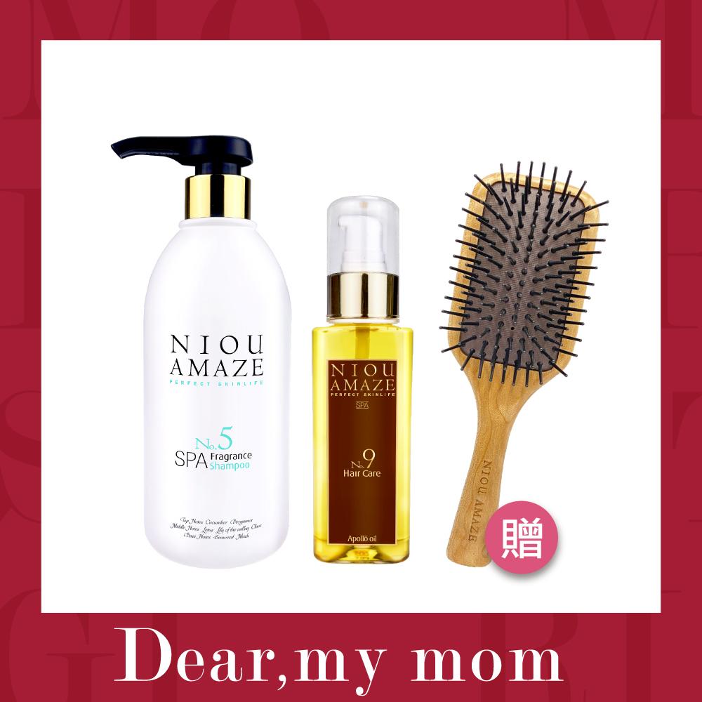 【Dear my mom親愛的,買嗎?】魔髮好捧油( 2件組 )贈頭皮按摩梳