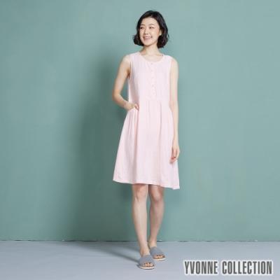 YVONNE 雙層紗半開襟無袖洋裝-淺粉