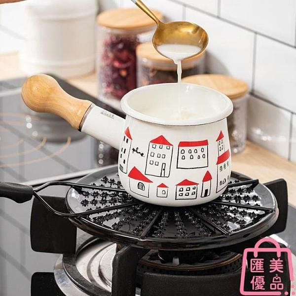 煤氣爐支架燃氣灶導熱板日式節能導熱盤搪瓷琺瑯平底奶鍋防燒焦黑【匯美優品】