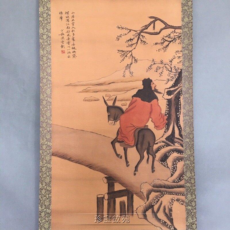 新品古玩字畫陳少梅騎驢圖客廳做舊絹布卷軸中堂裝飾掛畫仿古