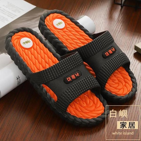 買2送1 涼拖鞋男外穿夏室內家用浴室防滑洗澡防臭居家韓版情侶拖鞋女【白嶼家居】