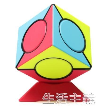 限時85折!限時搶購!魔方 奇藝方圓魔方 異形魔方 不規則靈活 超級難專業實色 兒童益智玩具