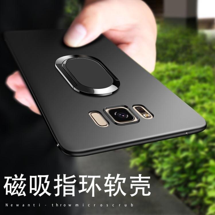 三星手機殼三星s8手機殼s8 保護套S7磨砂s6全包s7edge防摔超薄s6軟矽