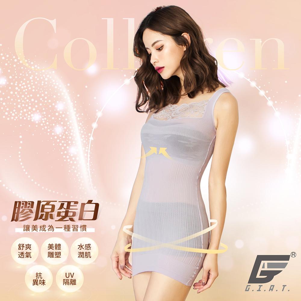 GIAT台灣製200D海藻胜肽膠原潤肌塑型內搭衣(蕾絲款)-淺紫