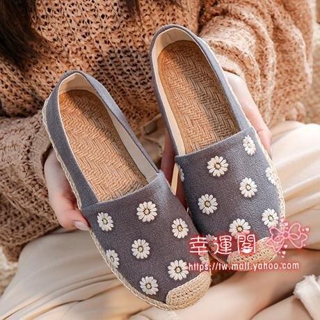 繡花鞋 布鞋女漢服鞋平底民族風防滑透氣軟底鞋老人鞋媽媽鞋