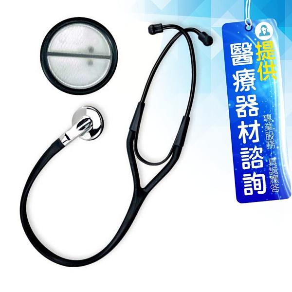 來而康 心臟科 Spirit 精國聽診器 CK-P745P 單面聽診器