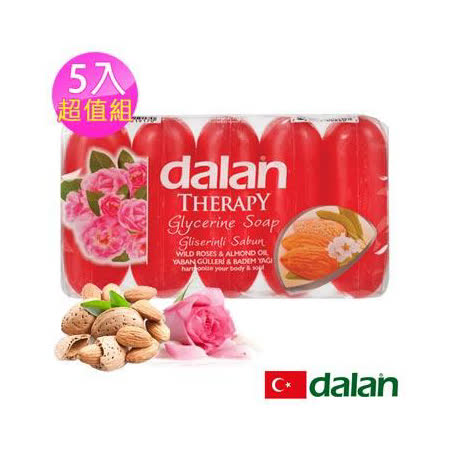 土耳其dalan 野玫瑰甜杏仁亮白植物皂70gX5 超值組 (即期品至2022.11)