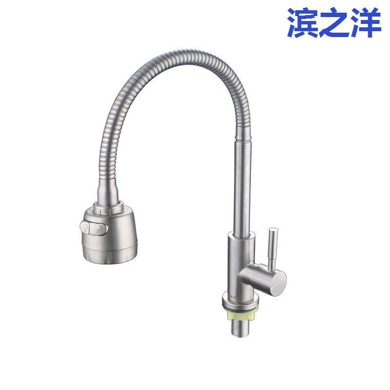 SUS304不銹鋼萬向單水龍頭 廚房單冷水龍頭旋轉管菜盆龍頭4分通用