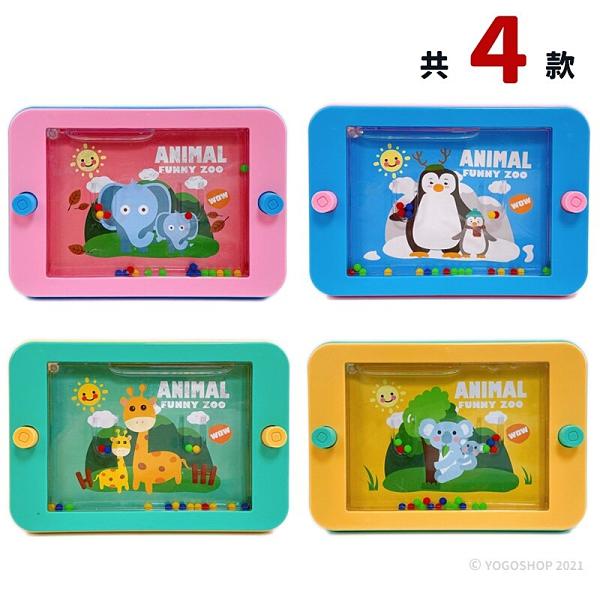 水中投籃機 可愛動物平板水機 /一個入(促40) 958S-4 兒童掌上型玩具 競技趣味遊戲-CF148260
