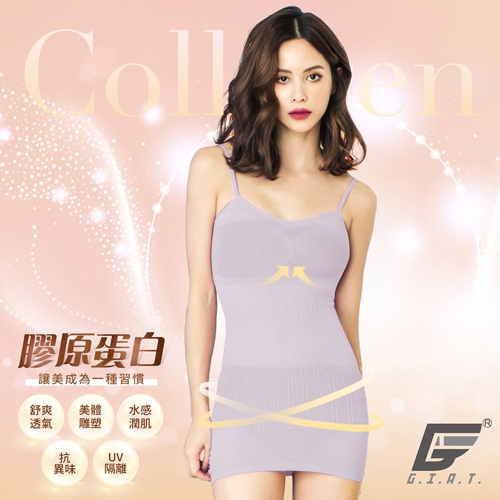 GIAT台灣製200D海藻胜肽膠原潤肌塑型內搭衣(細肩款)-淺紫