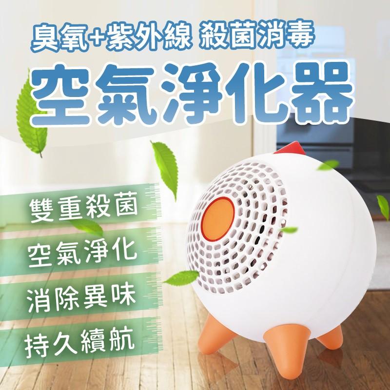 A-MORE 殺菌消毒空氣淨化器 ( BW100 )