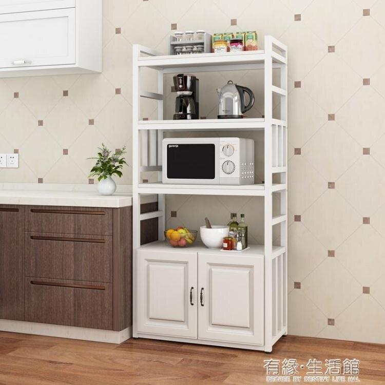 廚房置物架收納架落地式多層微波爐烤箱儲物架放鍋架子多功能櫥櫃