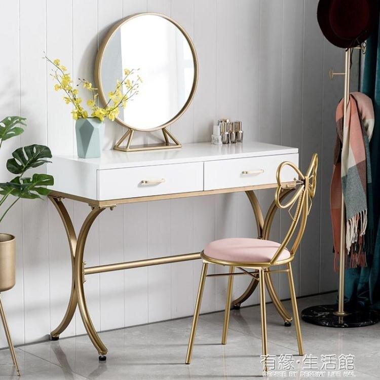 現代簡約少女公主臥室化妝椅梳妝凳台小椅子美甲靠背ins北歐網紅AQ