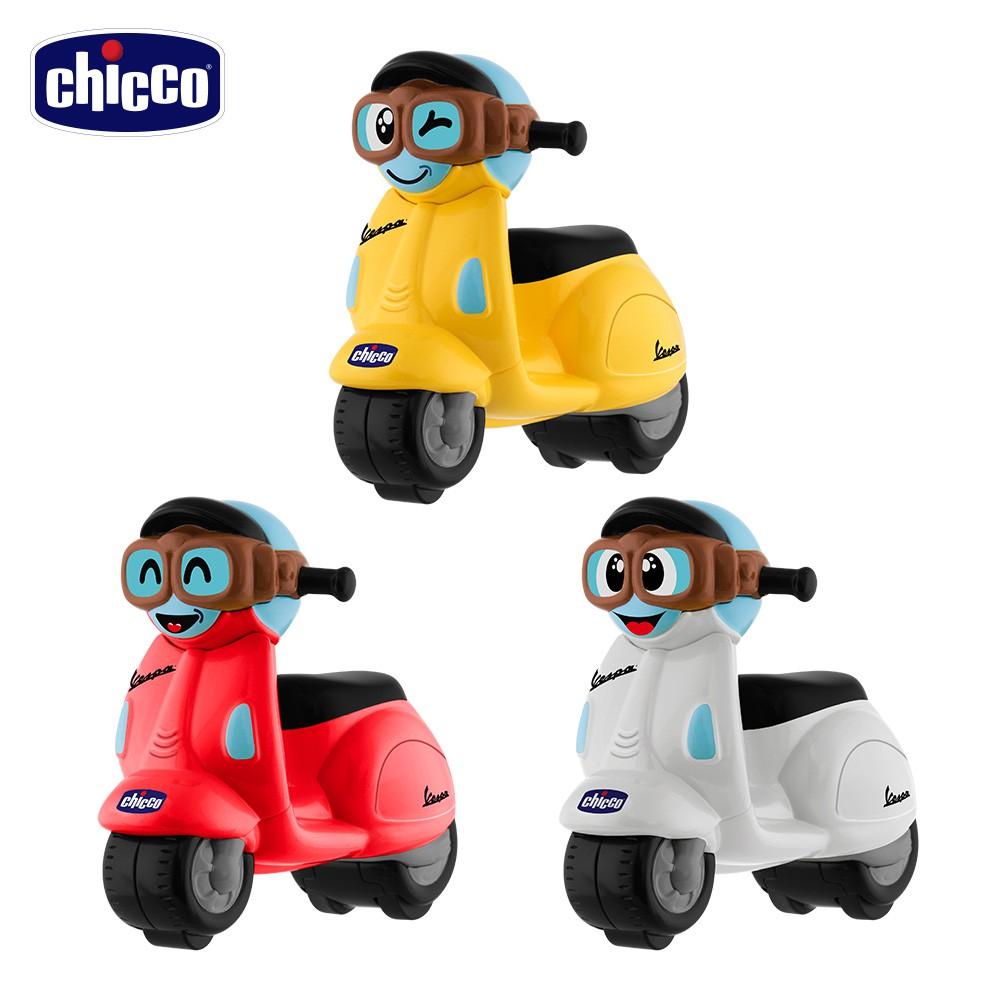 chicco-迷你偉士牌迴力摩托車(紅/白/黃)
