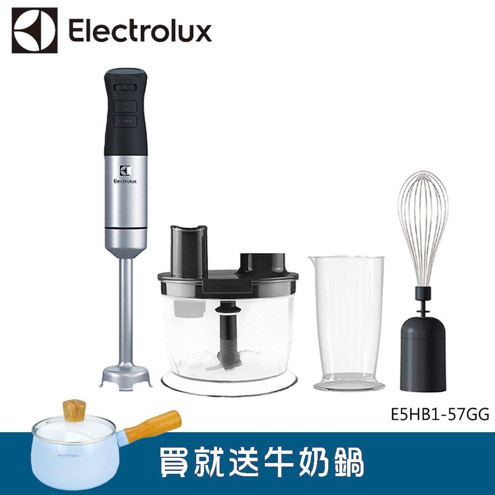 Electrolux 伊萊克斯 Create 5 手持式調理攪拌棒 E5HB1-57GG