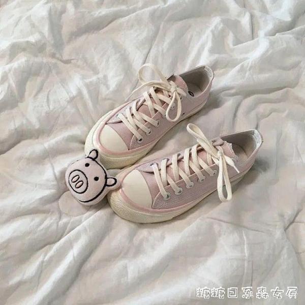 低幫帆布鞋女學生布鞋2021春夏新款百搭鞋子女 快速出貨