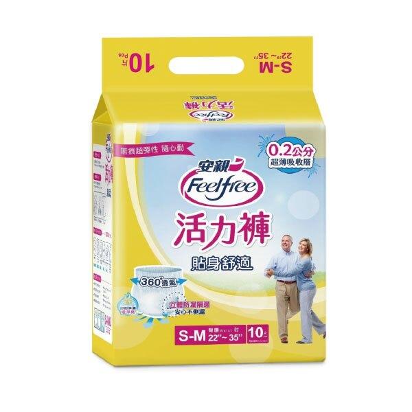安親 貼身舒適活力褲 S-M號 (10片/6包/箱)【杏一】