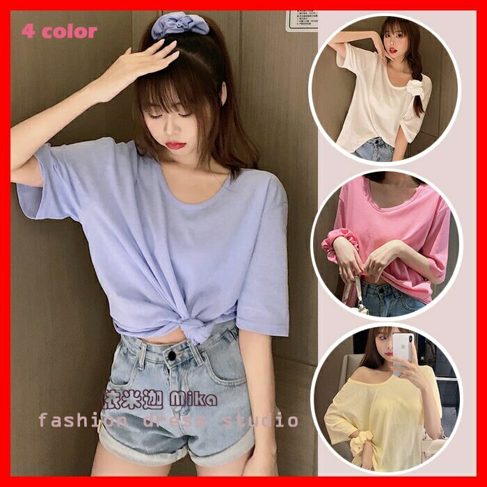 T恤 韓系夏季棉質素面百搭寬鬆包色短袖上衣女 贈同顏色發束 4色 依米迦