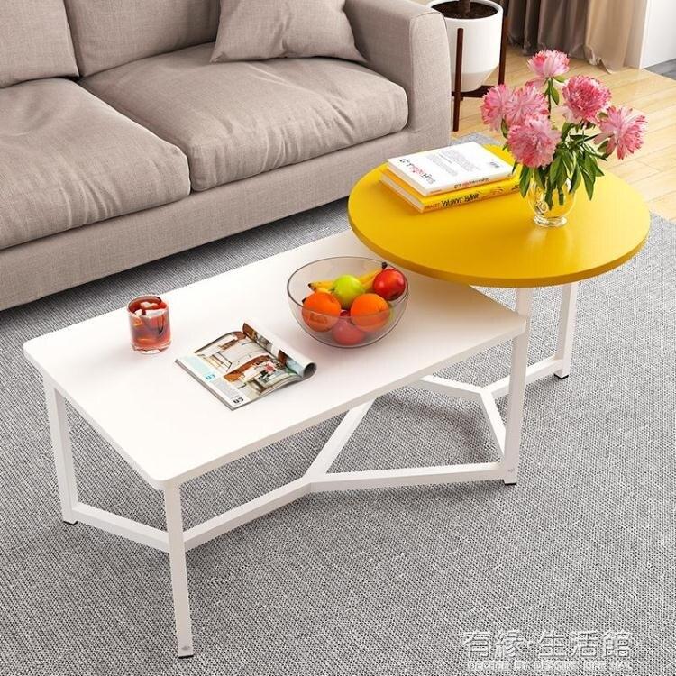 茶幾北歐簡約茶桌茶台小戶型客廳創意沙發角幾邊幾桌子時尚經濟型AQ
