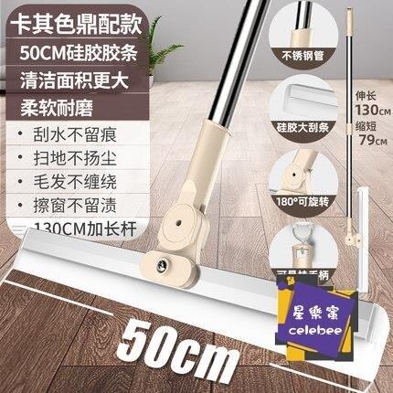 魔術掃把 地板刮水器 魔術掃把掃地頭髮神器浴室刮水器地刮地板清理家用拖把掃帚衛生間T