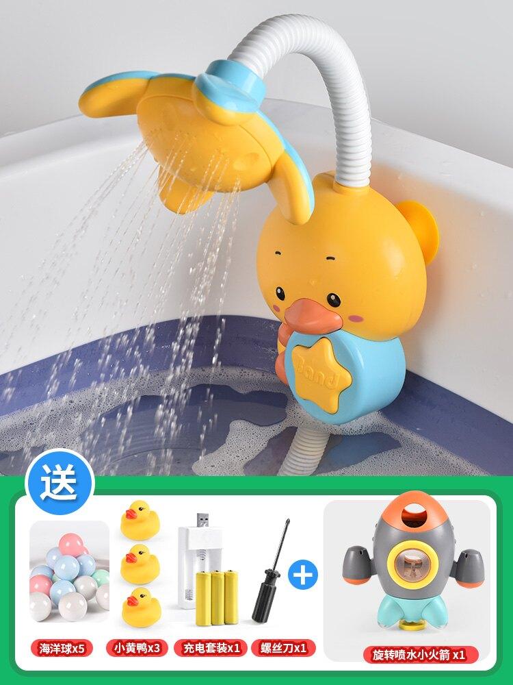 洗澡玩具 寶寶洗澡玩具兒童女孩游泳戲水小黃鴨男孩電動噴水小鴨子兒童花灑【XXL5180】