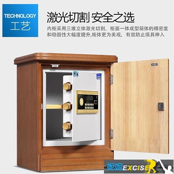 虎牌保險櫃床頭櫃隱形家用小型入牆密碼箱55cm高辦公室電子密碼保險箱 妮妮