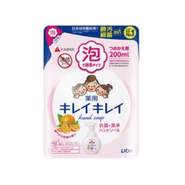 日本獅王 趣淨洗手慕斯補充包-清爽柑橘 (200ml/包)【杏一】