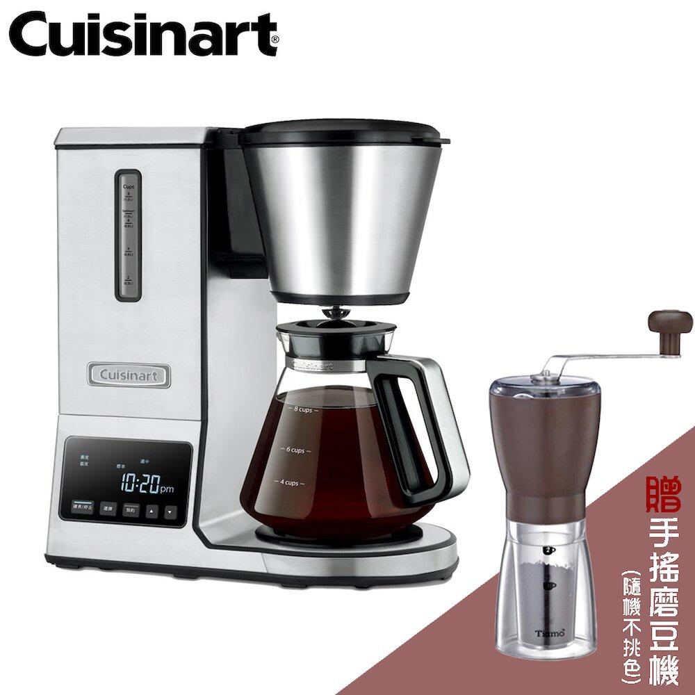 【Cuisinart美膳雅】完美萃取自動手沖咖啡機 CPO-800TW