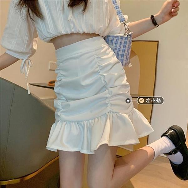 甜辣白色半身短裙女辣妹百褶夏季高腰黑色顯瘦a字魚尾包臀裙子ins8 幸福第一站