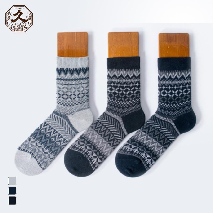 復古民族風 雙針無線男襪