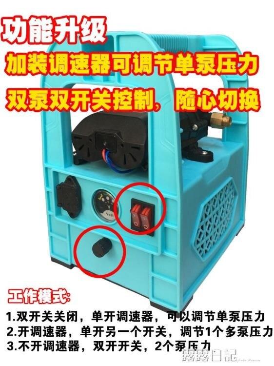 農用電動噴霧器手提式充電果樹打藥機抽水洗車機高壓隔膜雙泵機器  釦子小鋪