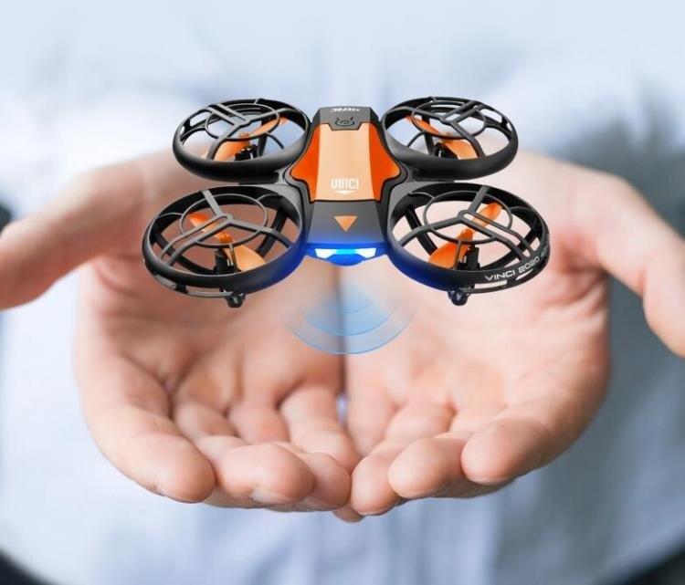 遙控飛機 手勢感應無人機航拍高清ufo小學生小型飛行器遙控飛機兒童玩具男