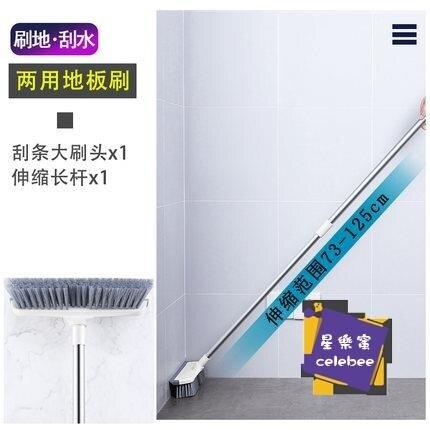 魔術掃把 地板刮水器 衛生間刮水器地刮拖把掃地廁所神器浴室地板拖地刷地兩用一體刮地T