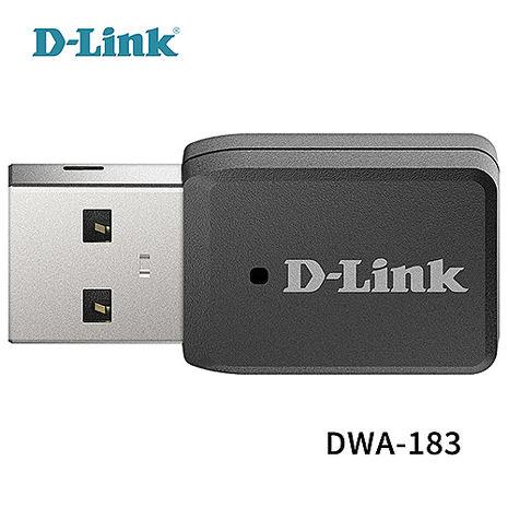 D-Link 友訊 DWA-183 AC1200 MU-MIMO 雙頻USB 3.0 無線網路卡