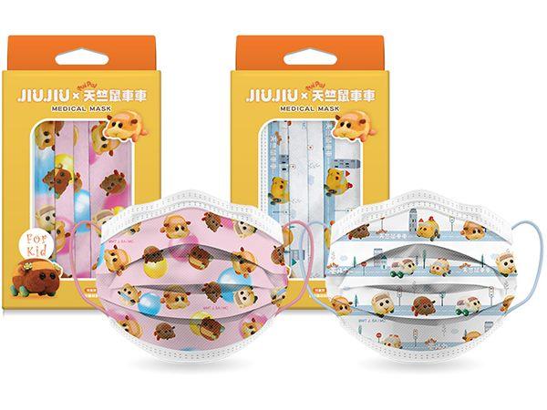 親親 JIUJIU 醫用口罩(10入)天竺鼠車車-兒童款 款式可選【小三美日】MD雙鋼印◢DS000636