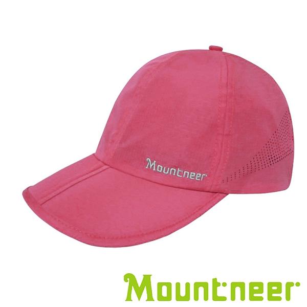 【Mountneer】中性透氣抗UV折帽『深粉紅』11H08 台灣製造│抗UV帽│登山帽│路跑慢跑帽│防曬帽