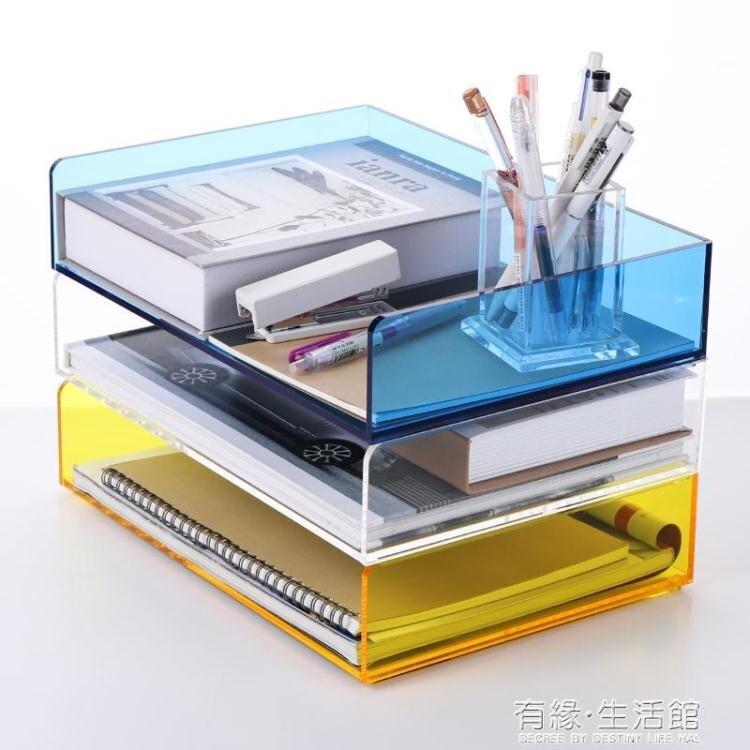 三銳淡彩文件框可組合文件收納盤桌面單層文件收納盒精致辦公用品透明紅文件托