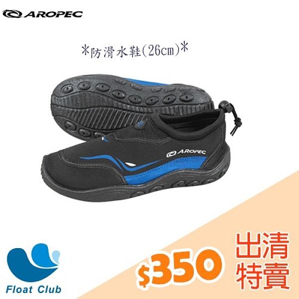 現貨AROPEC 防滑水鞋 (男女通用) 低筒防滑鞋 Outrunner 套鞋 膠底鞋 止滑鞋 原價NT.490元